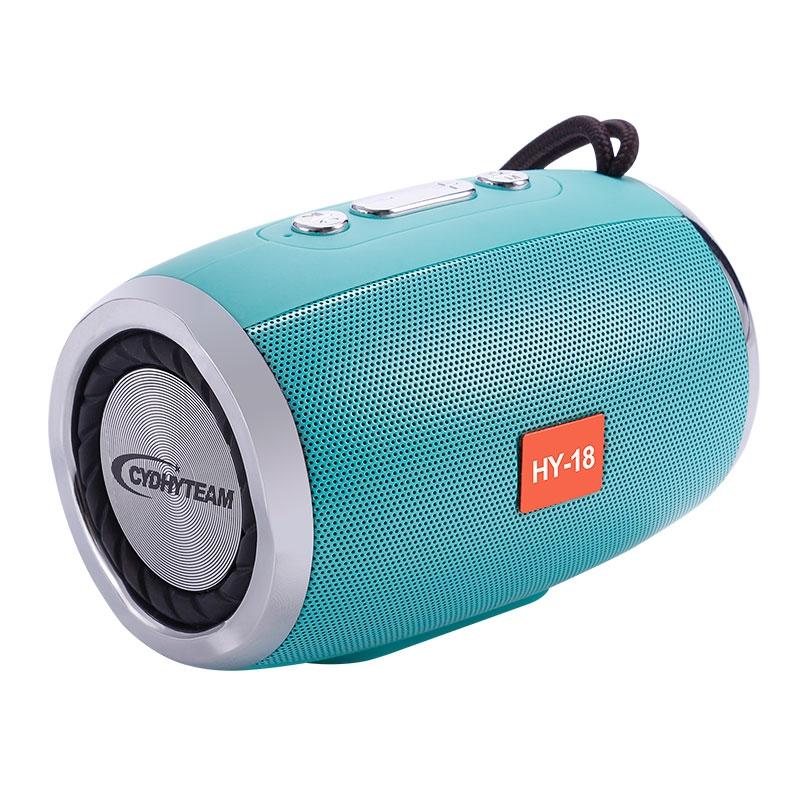HY-18 bluetooth speaker -Shenzhen CYD Electronic Technology